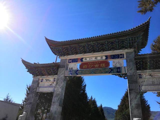 [约吗旅行]云南白沙古镇,风景不比丽江古城差,游客却少得可怜