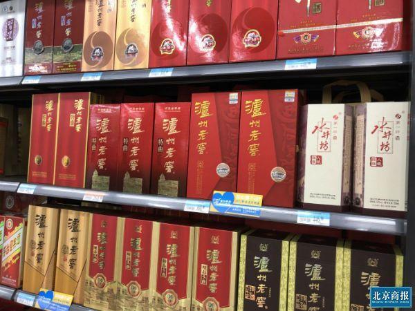 「北京商报」两度减配额 泸州老窖能解资本和终端两重难题吗?