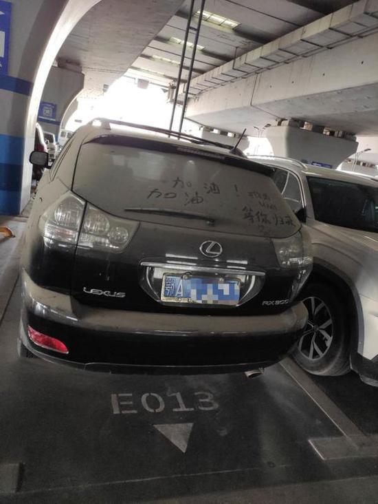 光明网:鄂A牌照车在郑州东站一停4个月 网友:等你平安归来