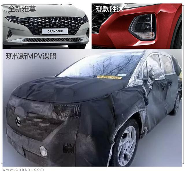 汽车资讯:现代内部资料泄露!4款新车曝光 索纳塔换1.5T,最后一款变化太大