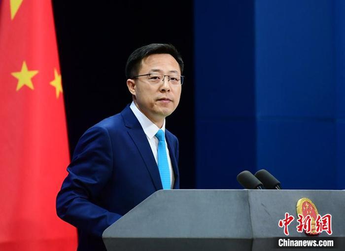 """中国新闻网客户端外交部:希望澳方把""""尊重中方界限""""的表态落到实处"""