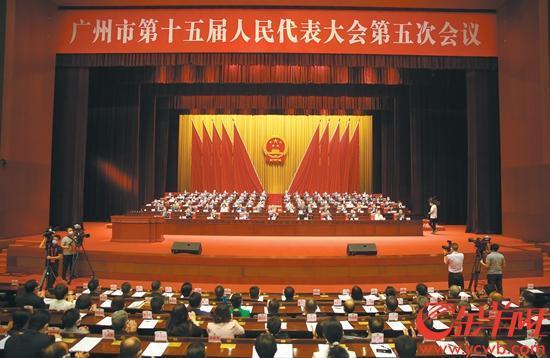 """金羊网广州今年经济增速不设具体目标 做好三个""""更加专注"""""""