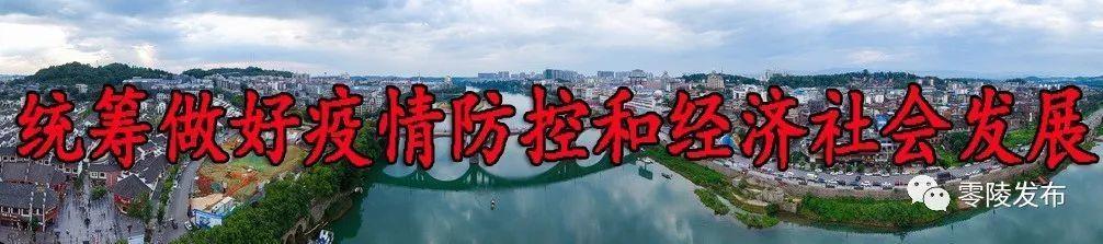 「世界那么大」古城零陵:满眼皆绿意,处处是风景