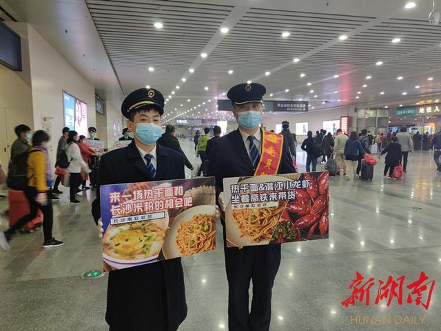 『新湖南』武汉往湖南方向铁路恢复通行 高铁普铁票充足