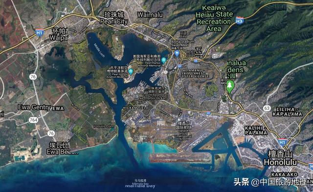 """[世界那么大]没有珍珠的""""珍珠港""""和檀香山(火奴鲁鲁) 同在夏威夷火山岛"""