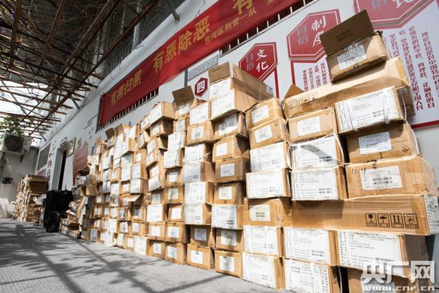 [央广网]合肥警方打掉一特大黑色产业链团伙 缴获虚拟手机卡56万多张