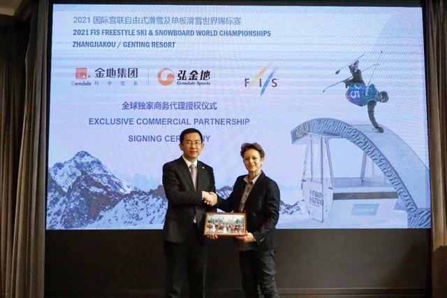 新华网客户端■2021年自由式滑雪和单板滑雪世锦赛进行线上市场开发