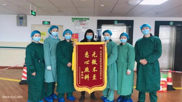 健康直通车■【特别报道】雅安市首例治愈的新冠肺炎患者送来锦旗