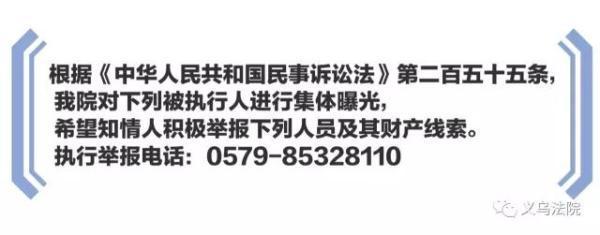 光明网浙江实名曝光这26人,照片不打码