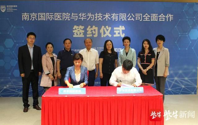 [扬眼]南京河西将添三甲综合性国际医院