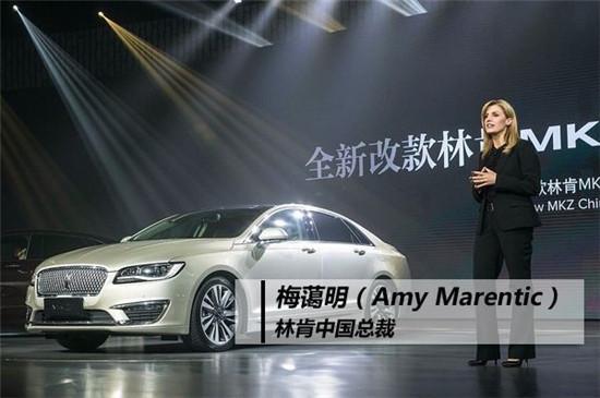 「中国经济网」福特汽车两营销主管离职 梅蔼明将加入谷歌