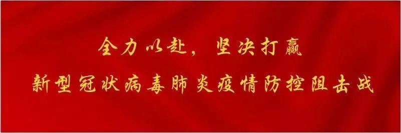 玩乐足迹:四川向游客发出倡议:错峰出行 形成健康旅游新风尚