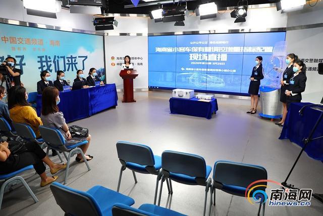 南海网:海南省第18期小客车摇号结果出炉 1.8万个个人有效编码 中签率达16%