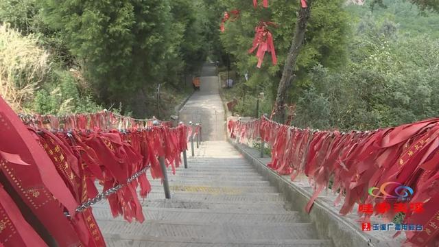 『旅行柚子君』到玉溪龙马山景区游山观景 享休闲时光