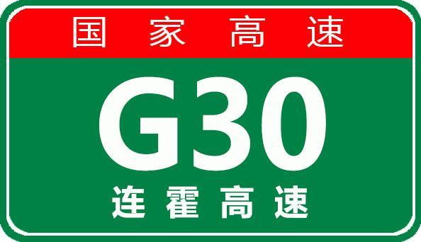 『汽车大咖』【权威路况】6月9日12:20 G30连霍高速宝天段隧道内积水,请注意!