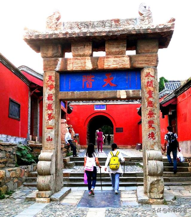 旅行百事通@历史上曾香火旺盛的山东泰山红门宫、小泰山,是因什么而得名的呢