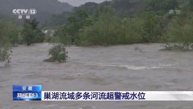 央视新闻客户端中央气象台继续发布暴雨蓝色预警