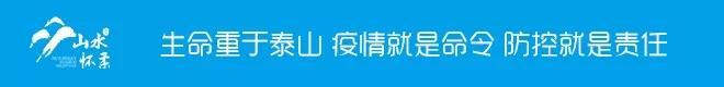 """『旅行柚子君』【世界地球日】今天,一起动动手指""""点靓""""怀柔的绿水青山!"""
