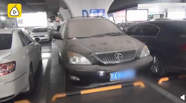 「阿虎汽车」等你归来!停4个月的鄂牌车被写满加油:停车费已达四五千