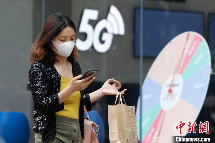 #中国新闻网客户端#上海推进5G网络市域全覆盖