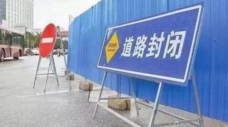 汽车资讯@齿轮路部分路段分阶段封闭近5个月|G102国道部分封闭6个月