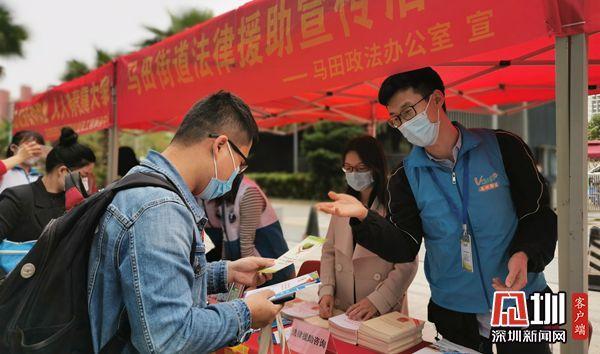 「深圳新闻网」马田街道开展暖企春风行动 为企业发展注入源头活水