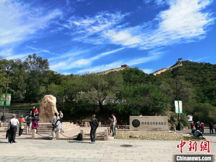 """「中国新闻网客户端」特色旅游文化街""""亮相""""八达岭长城景区"""