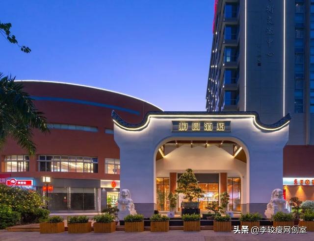 玩乐足迹:在福州,可能会想去试试的酒店