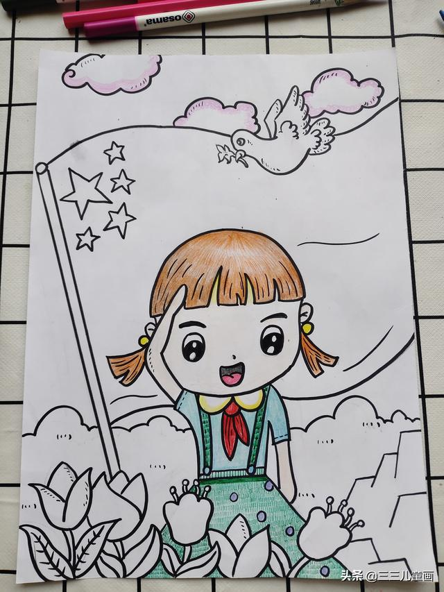 儿童画我爱我的祖国,向国旗敬礼