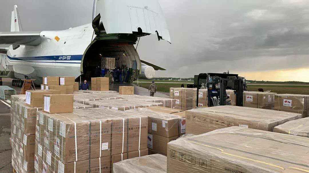人民日报客户端中国政府第二批援俄防疫物资运抵莫斯科