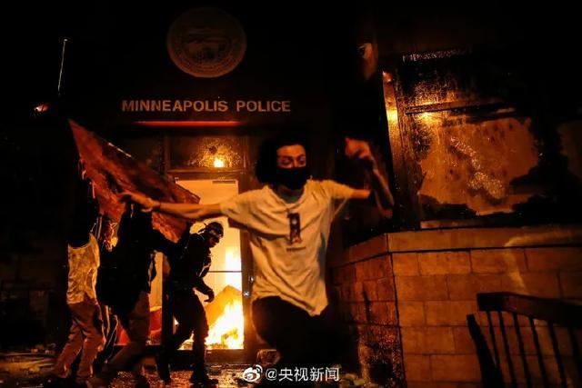 燕赵都市报美国抗议者冲进警察局放火,500多名士兵前往明尼阿波利斯等地