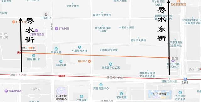 #世界那么大#北京地铁1号线永安里站附近其实是秀水东街,秀水街在西面1公里