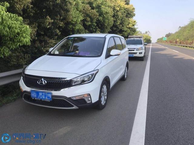 「视界网」垫江:高速开车犯困 夫妻停车睡觉