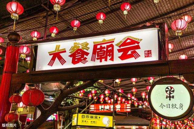 旅行百事通▲珠海御溫泉,不出國門體驗日本風情,燃爆朋友圈