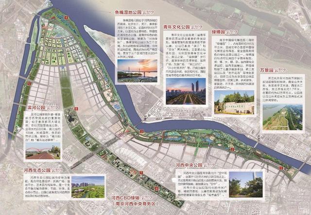 """「趣旅游」滨江公园恢复开放,园方提醒""""戴口罩不聚集"""""""