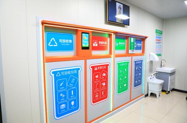 北京日报客户端五星级!这个垃圾分类驿站可以吹着空调扔垃圾