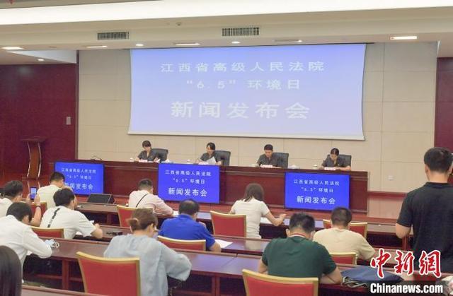 中国新闻网江西法院三年来审理6204件涉环境资源案 公布十大案例