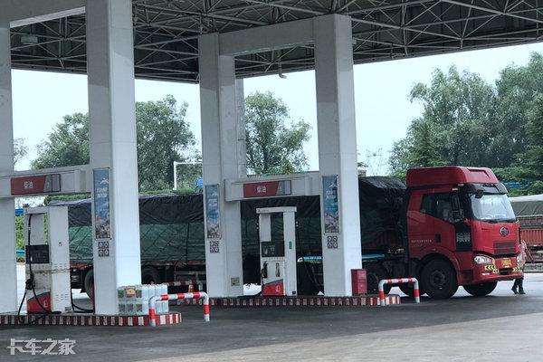 我爱奔驰大G:2020上半年柴油累计下调1780元/吨,卡友:可为啥还是没挣到钱?