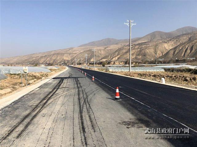 【汽车资讯】国道310线改建武山段项目