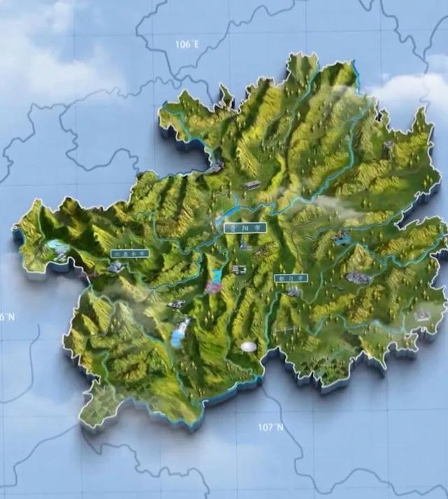 「约吗旅行」《航拍中国》第三季贵州篇:六盘水绝美画面!快戳