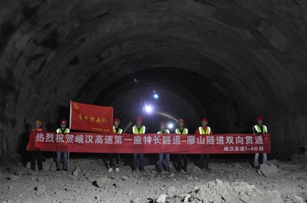「四川在线」峨汉高速首个特长隧道贯通,今年将结束峨边不通高速历史