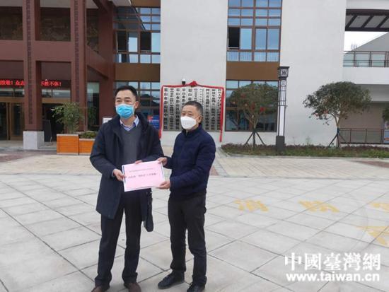 [健康零距离]四川眉山台企向援鄂医护人员家属捐资慰问