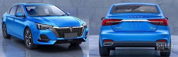 【小蜜疯汽车】荣威i6 MAX插混版申报图曝光,外观更加激进,使用磷酸铁锂电池