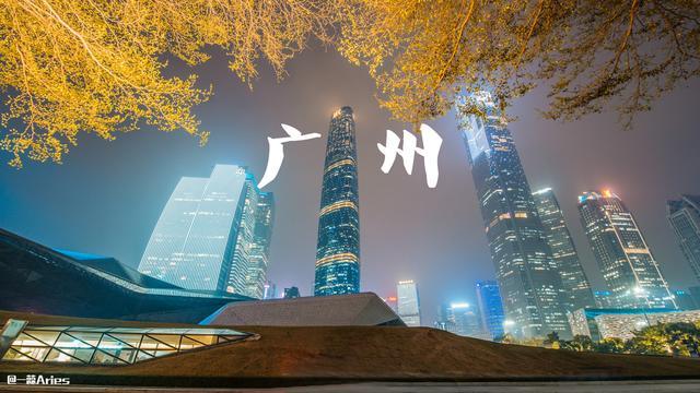 『趣旅游』解锁广州最美地标,这五座特立独行的建筑你都见过吗?
