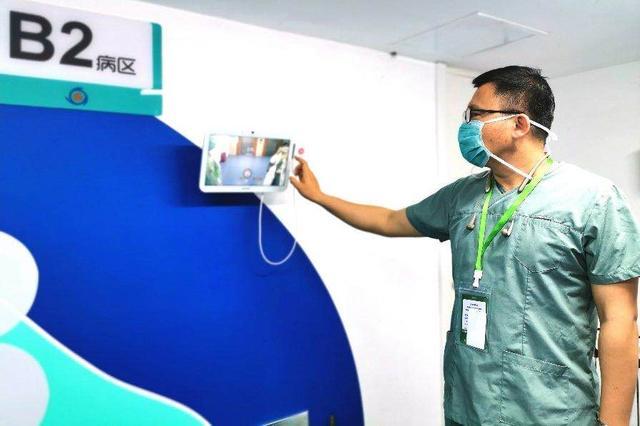 「中国经济网」境外人员在中国治疗新冠肺炎是种