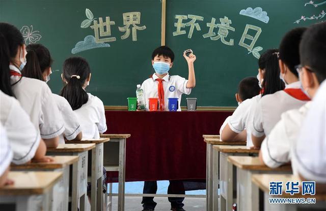中国青年网迎接世界环境日