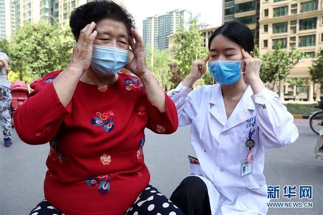 新华网客户端全国爱眼日:关注视力健康