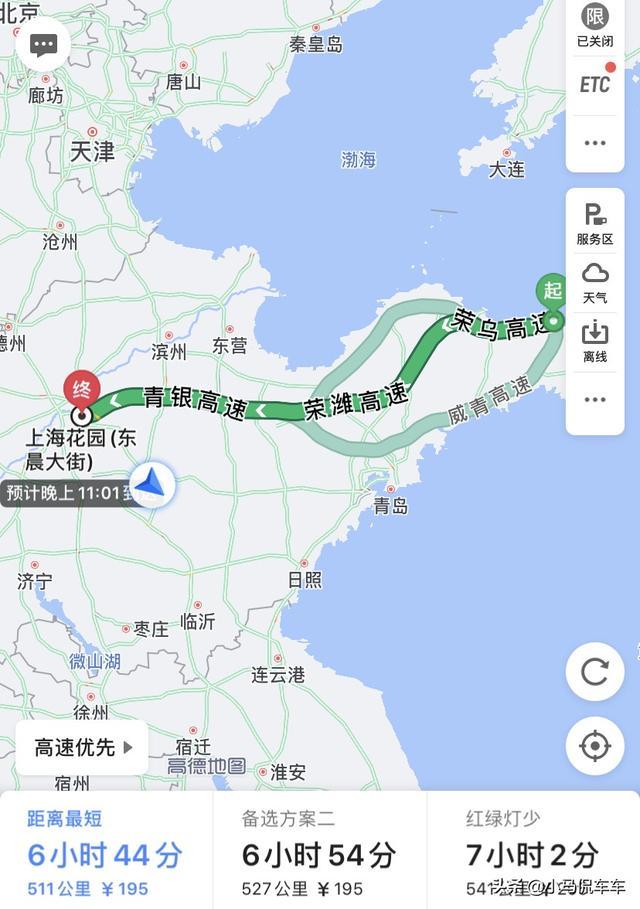 #旅行百事通#长距离开车走国道划算吗?路程超过300公里,走高速好还是国道好