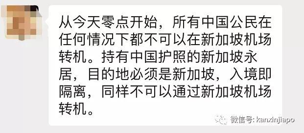 玩乐足迹■樟宜机场告诉你,中国游客只有这样才能在新加坡转机