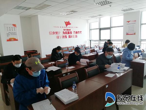 胶东在线@烟台高新区有序推进2020年知识产权质押贷款项目申报及评审工作